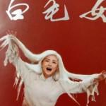 唐平-《回味经典 分享名作》之剧评——观歌剧《白毛女》有感