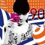 90后眼中的90后音乐 | 吴莫愁第二张实体专辑+首张黑胶来袭!