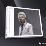 【新碟推荐】「HiFi靓声」王闻新专辑 | 匠心钜制《男人四十V·超越》王者归来