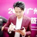 【新碟推荐】《前程锦绣》丨刘锡明签售会精彩现场回顾