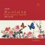 【黑胶新品推荐】西崎崇子《小提琴协奏曲—梁山伯与祝英台》