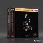 【新碟推荐】陈宁首张原创专辑《尚能歌否》  老陈老矣,尚能歌否?