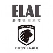 上海煜朗电子有限公司(德国意力/丹麦GATO AUDIO)